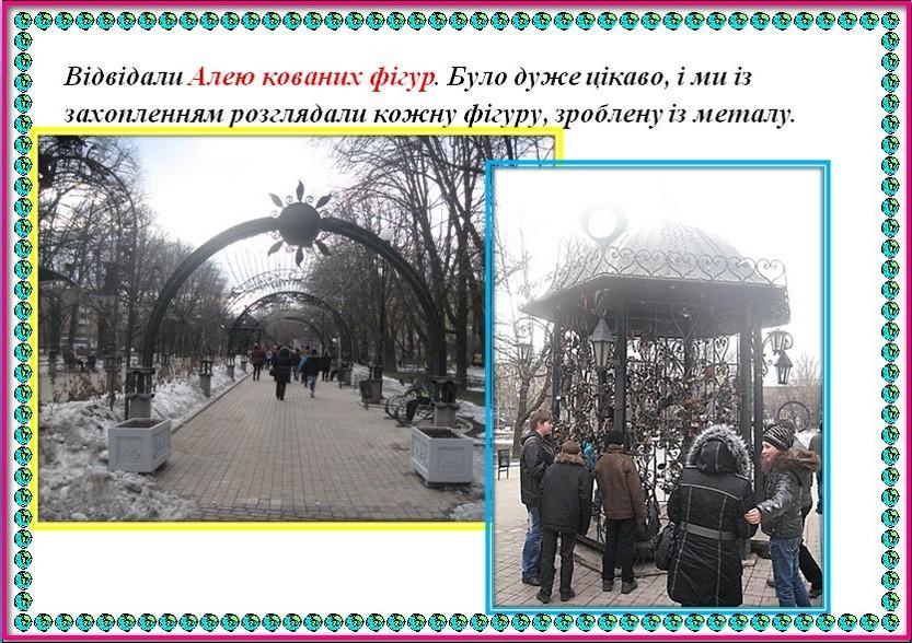 Планетарій м.Донецьк