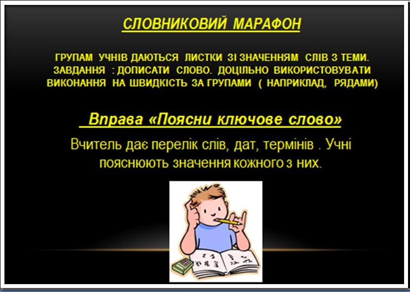 Методичний бюлетень №1