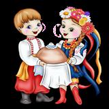 Виховний захід Україна – держава європейська - вчитель хімії Калугіна Л.І.