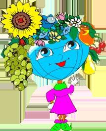 Я и Украина 4класс. Украина на планете Земля - учитель начальных классов Голубев И.М