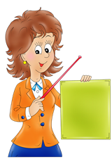 Сайт вчителів початкових класів