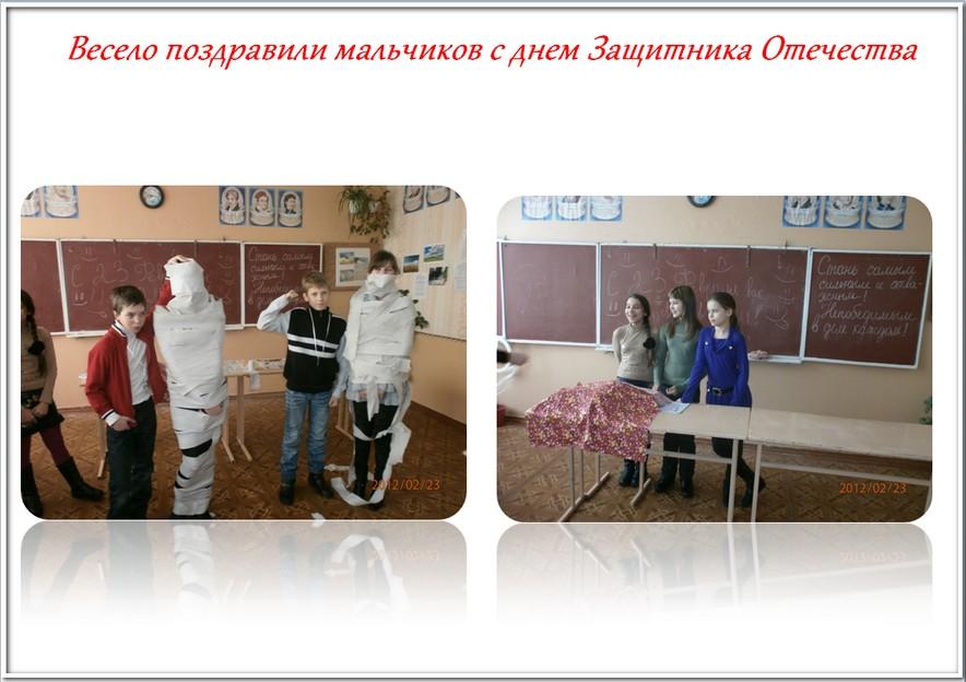 Весело поздравили мальчиков с днем Защитника Отечества